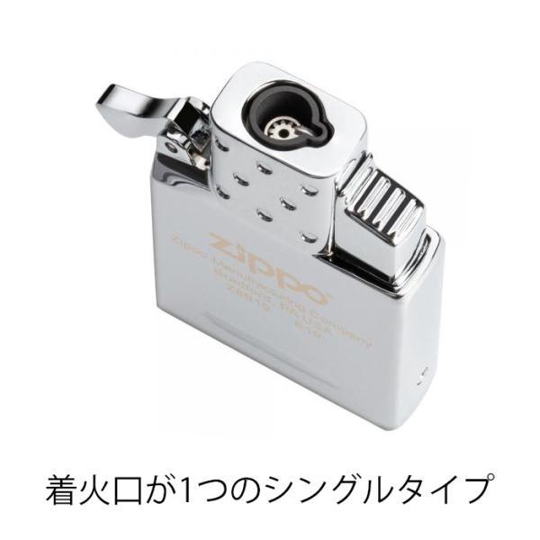 ZIPPO ジッポー ガスライターインサイドユニット シングルトーチ(ガスなし) スターター 2点セット #200 送料無料