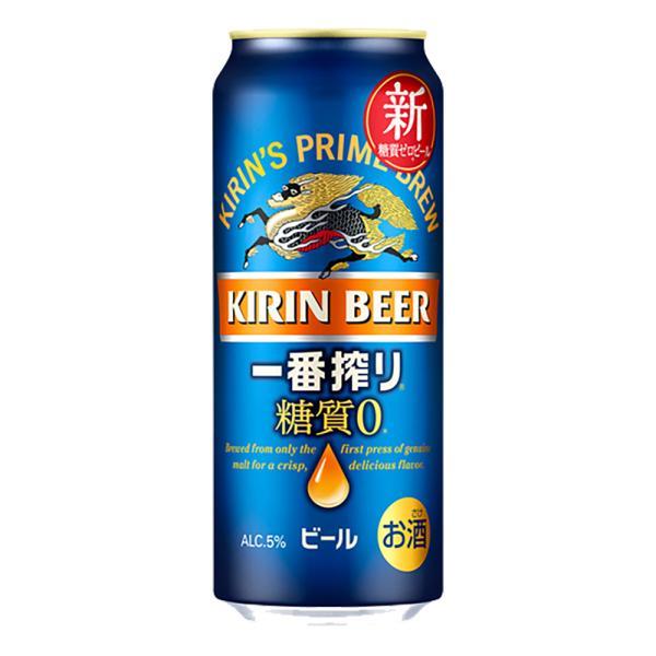お酒 ビール キリン 一番搾り 糖質0 (ゼロ) 500mlケース(24本入り) ((お取り寄せ商品))