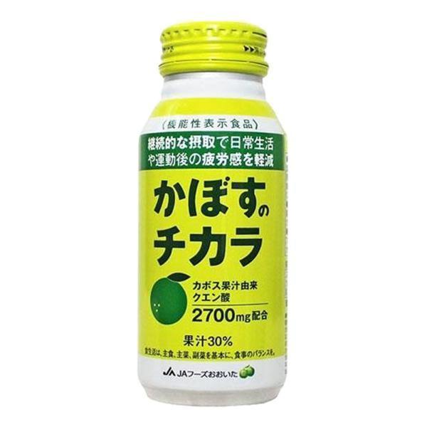 かぼすのチカラ 190g×24本 缶