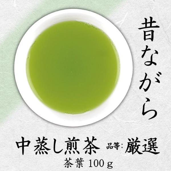 新茶 中蒸し煎茶 品等:厳選 茶葉100g 昔ながらの風味|chappaya-hamamatsu
