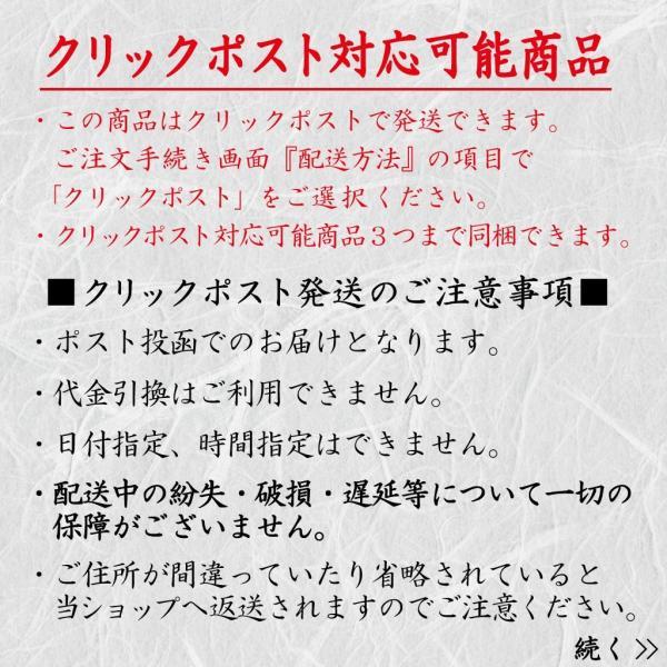 超深蒸し煎茶 品等:幸 茶葉100g さわやか chappaya-hamamatsu 04