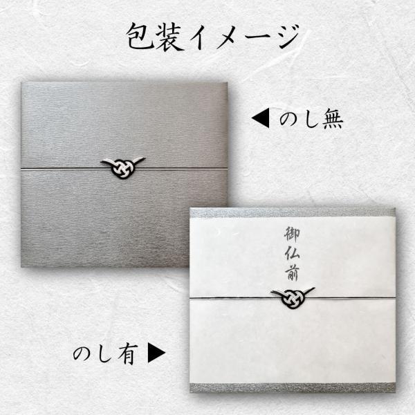 新茶 弔事/濃味煎茶5本ギフト 茶葉(品等:楽)100g×5本 送料無料 のし無料 chappaya-hamamatsu 02