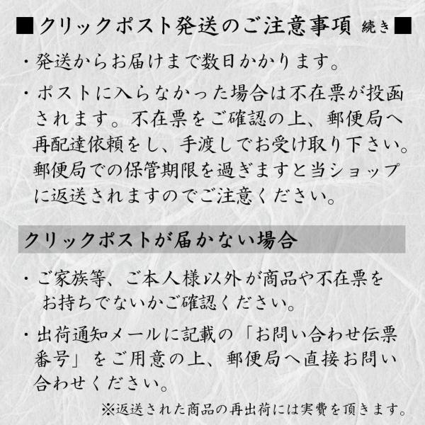 玉露 品等:喜 茶葉100g 中蒸し製法 極上|chappaya-hamamatsu|03