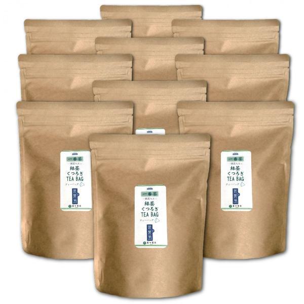 新茶 送料無料 緑茶ティーバッグ 業務用 10袋セット 一番茶 くつろぎ 抹茶入り 250g(5g×50個)計2.5kg 水出し・お湯出しどちらもOK|chappaya-hamamatsu