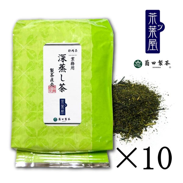 業務用 10袋セット 深蒸し茶 茶葉500g(計5kg) / お徳用|chappaya-hamamatsu