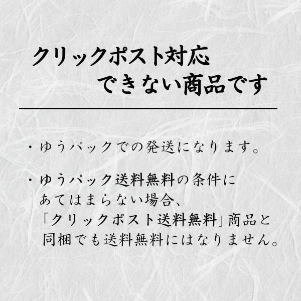 業務用 深蒸し茶 茶葉500g / お徳用|chappaya-hamamatsu|03