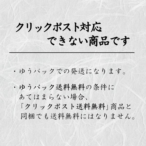 業務用 ほうじ茶 茶葉500g / お徳用|chappaya-hamamatsu|03