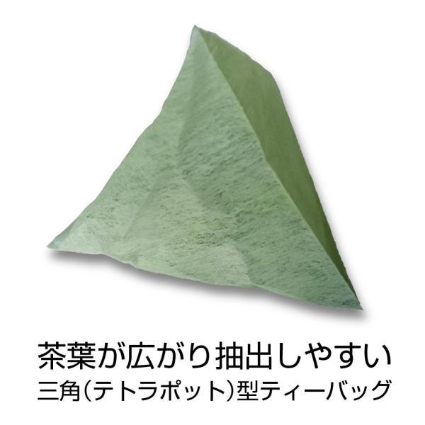あざやか抹茶入り 緑茶ティーバッグ (4g×100個入) 静岡産 水出し・お湯出し両方OK  お徳用 業務用|chappaya-hamamatsu|02