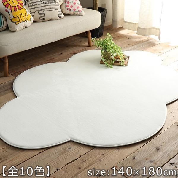 RoomClip商品情報 - 洗濯機OK!! ウレタンラグ 雲 140×180cm