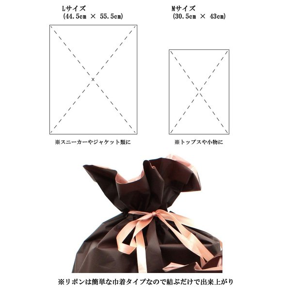 CHAPTER EXPRESS Gift Wrapping Bag|chapter-ex|02