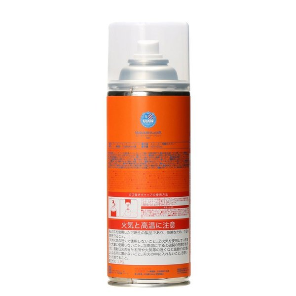 CHAPTER × MARQUEE PLAYER SNEAKER WATER REPELLENT No01 420ml|chapter-ex|03