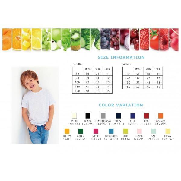 子供 半袖 Tシャツ 無地 ACE 5.4oz 子供服 KIDS キッズ カラー セール chara-basket 04