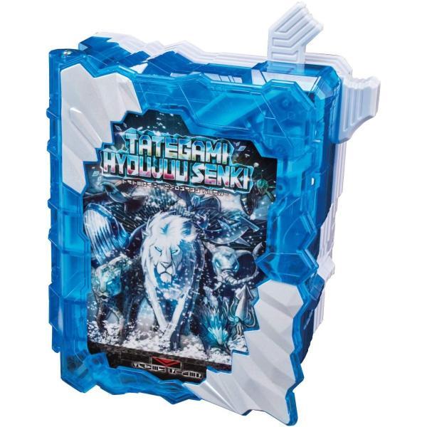 仮面ライダーセイバーDXタテガミ氷獣戦記ワンダーライドブック