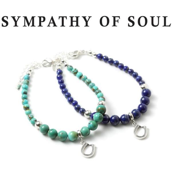 シンパシーオブソウル SYMPATHY OF SOUL Ball Beads Bracelet w/Horseshoe ボール ビーズ ブレスレット ホースシュー シルバー ターコイズ ラピスラズリ|charger