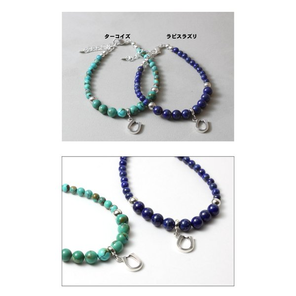 シンパシーオブソウル SYMPATHY OF SOUL Ball Beads Bracelet w/Horseshoe ボール ビーズ ブレスレット ホースシュー シルバー ターコイズ ラピスラズリ|charger|02