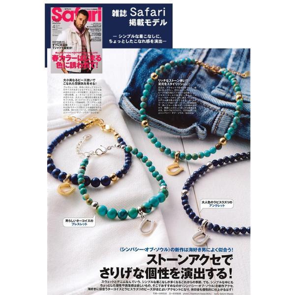 シンパシーオブソウル SYMPATHY OF SOUL Ball Beads Bracelet w/Horseshoe ボール ビーズ ブレスレット ホースシュー シルバー ターコイズ ラピスラズリ|charger|07