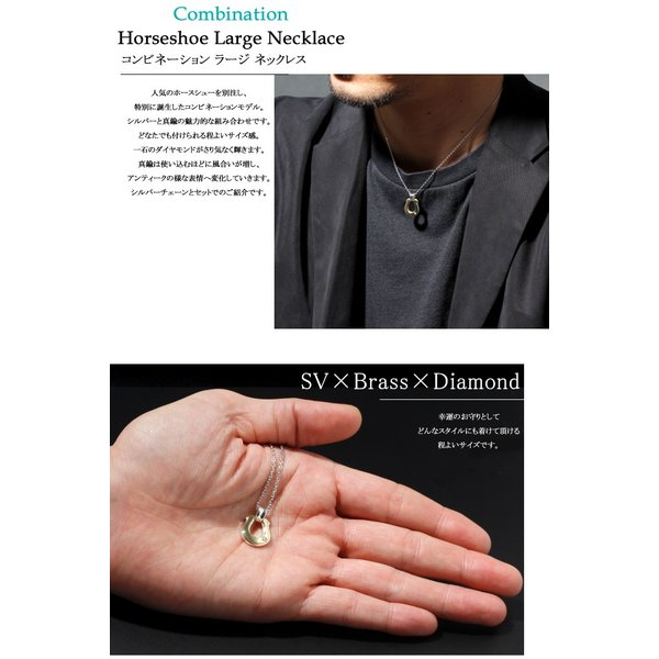 シンパシーオブソウル ネックレス ホースシュー ラージ  シルバー 真鍮 ダイヤ SYMPATHY OF SOUL 当店別注 Horseshoe Large SV BRASS Diamond × Chain 1.6mm|charger|02