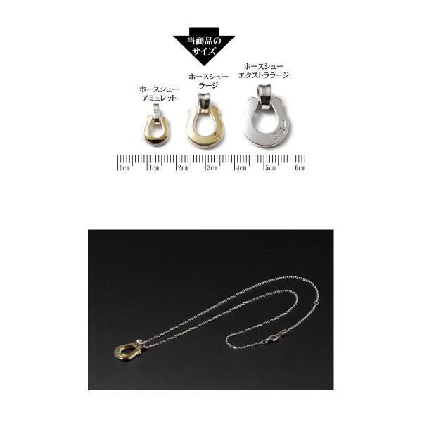 シンパシーオブソウル ネックレス ホースシュー ラージ  シルバー 真鍮 ダイヤ SYMPATHY OF SOUL 当店別注 Horseshoe Large SV BRASS Diamond × Chain 1.6mm|charger|03