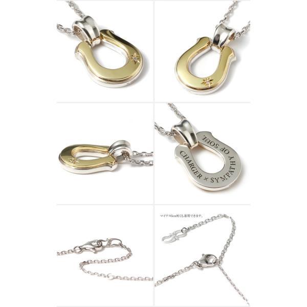 シンパシーオブソウル ネックレス ホースシュー ラージ  シルバー 真鍮 ダイヤ SYMPATHY OF SOUL 当店別注 Horseshoe Large SV BRASS Diamond × Chain 1.6mm|charger|04