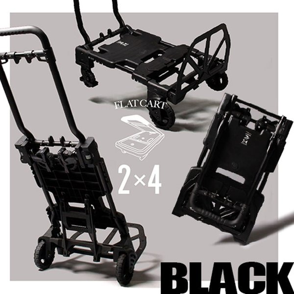 HANAOKA 正規商品 アウトドア 台車 キャンプ 花岡車輪 フラットカート ツーバイフォー FLAT CART 2×4 ブラック×ブルー BLACK×BLUE