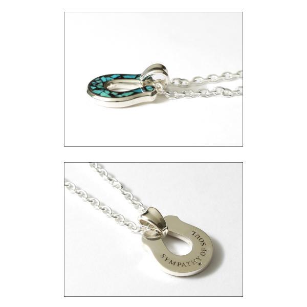シンパシーオブソウル ネックレス SYMPATHY OF SOUL Horseshoe Inlay Necklace Silver Turquoise ホースシューインレイネックレス シルバー ターコイズ|charger|04