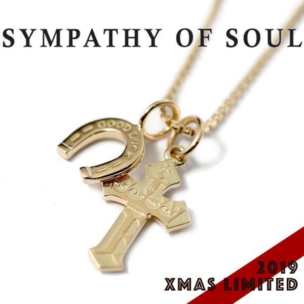 シンパシーオブソウル 2019年クリスマス限定 ネックレス SYMPATHY OF SOUL 1940's Sixpence Cross Necklace w/GOOD LUCK Horsesho グッドラックホースシュー|charger