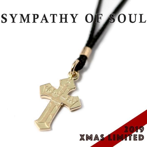 シンパシーオブソウル 2019年クリスマス限定 ネックレス SYMPATHY OF SOUL 1940's Sixpence Cross Cord Necklace K18YG シックスペンス クロス K18ゴールド charger