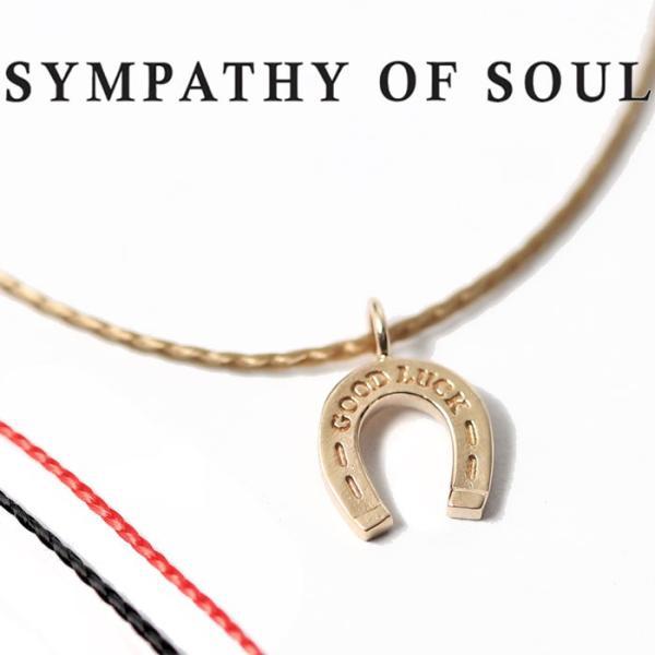 シンパシーオブソウル ネックレス SYMPATHY OF SOUL One Mile Jewelry Cord Necklace GOOD LUCK Horseshoe K10YG ワンマイルジュエリー ホースシュー ゴールド|charger