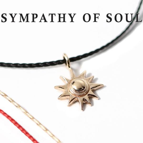シンパシーオブソウル ネックレス SYMPATHY OF SOUL One Mile Jewelry Cord Necklace Sun Charm K10YG ワンマイルジュエリー サンチャーム 太陽 K10YG|charger