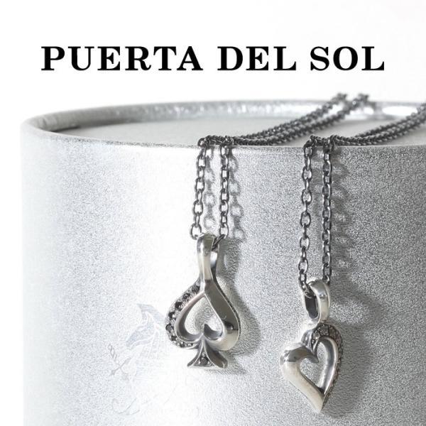 PUERTA DEL SOL プエルタデルソル TRUMP PAIR NECKLACE トランプ ペアー ネックレス SILVER CZ BKCZ シルバー ブラック キュービックジルコニア|charger