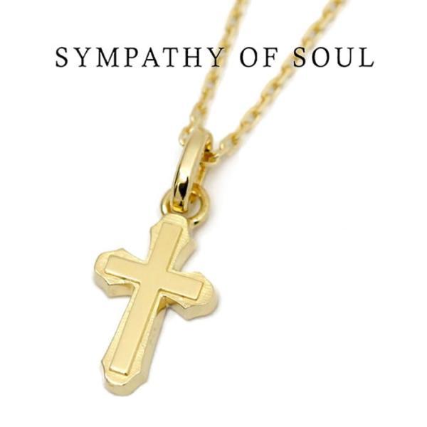 Sympathy of soul smooth cross pendant k18yg sympathy of soul smooth cross pendant k18yg necklace 13mm mozeypictures Choice Image