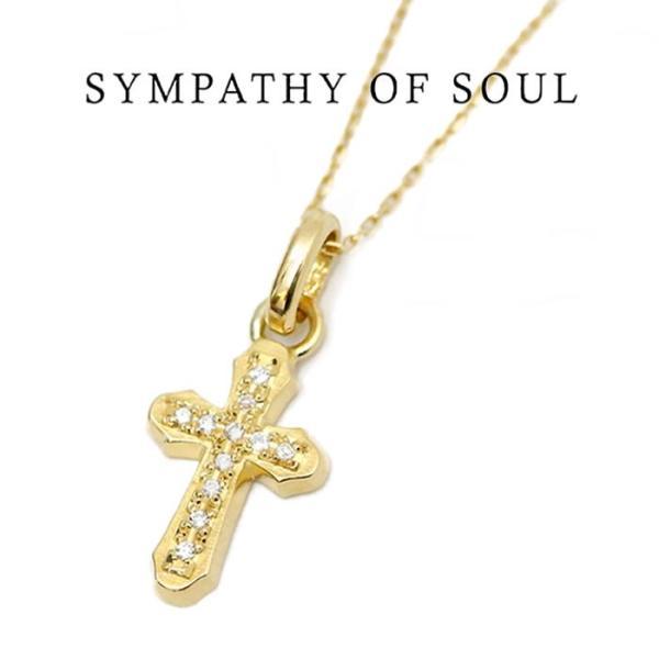 SYMPATHY OF SOUL  シンパシーオブソウル  Smooth Cross K18YG Diamond Necklace スムースクロス 0.8mmチェーン ネックレス  K18イエローゴールド ダイヤモンド|charger