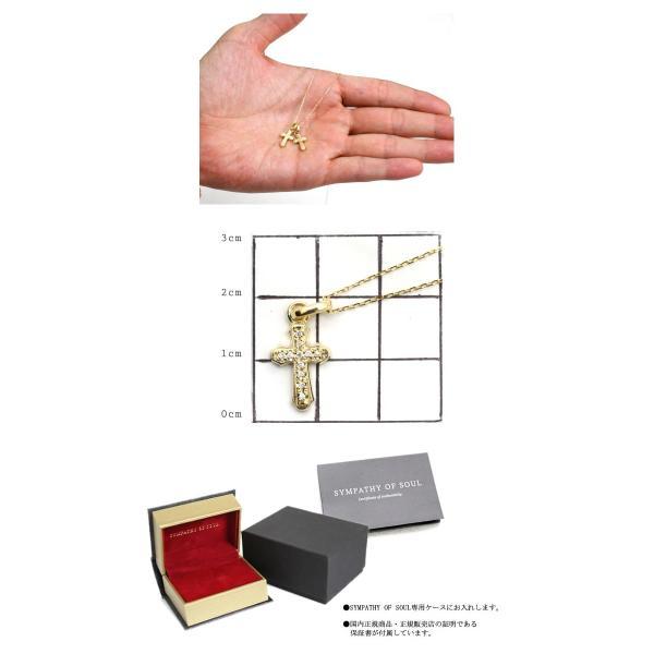 SYMPATHY OF SOUL  シンパシーオブソウル  Smooth Cross K18YG Diamond Necklace スムースクロス 0.8mmチェーン ネックレス  K18イエローゴールド ダイヤモンド|charger|04