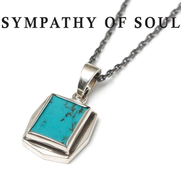 sympathy of soul square turquoise sympathy of soul square turquoise pendant silver chain 16mm mozeypictures Image collections