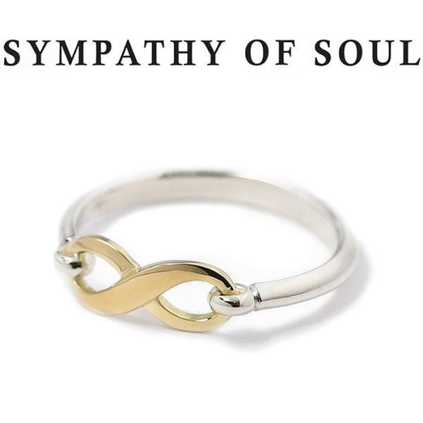 シンパシーオブソウル 指輪 SYMPATHY OF SOUL Infinity Band Ring Silver×K18 Yellow Gold インフィニティ バンド リング シルバー×K18 イエローゴールド|charger