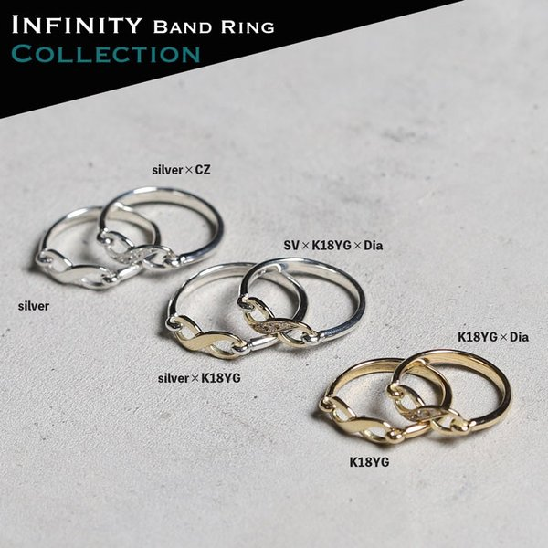 シンパシーオブソウル 指輪 SYMPATHY OF SOUL Infinity Band Ring K18 Yellow Gold w/Diamond インフィニティ バンド リング K18 YG w/ダイヤモンド charger 09