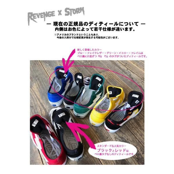 REVENGE × STORM IANCONNOR リベンジストーム イアンコナー キャンバス スニーカー BLACK  ブラック ホワイト|charger|07