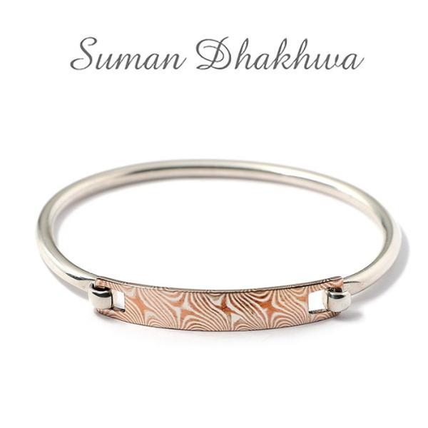 スーマンダックワ バングル Suman Dhakhwa モクメ ヒンジ バングル シルバー 銅 木目金 Star Pattern MOKUME Hinge Banglle Silver Copper MOKUMEGANE charger