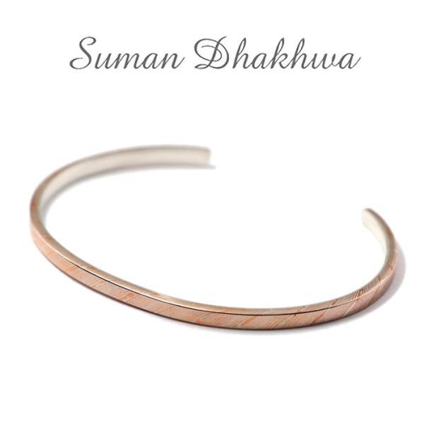 スーマンダックワ バングル Suman Dhakhwa モクメ ナロー カフ シルバー 銅 木目金 MOKUME Narrow Flat Cuff Silver Copper MOKUMEGANE|charger