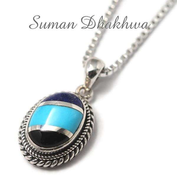 スーマンダックワ ネックレス Suman Dhakhwa ツイステッド ストーン ペンダント ベネチアン チェーンセット Twisted Stone Pendant Inlay Venetian Chain Silver|charger