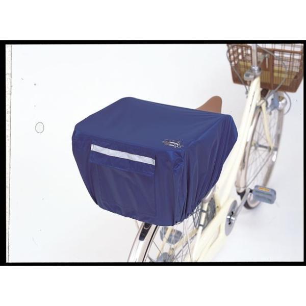 自転車 カゴカバー 川住製作所 防水リアバスケットカバー 自転車後ろかごカバー かぶせるタイプ charimart 02