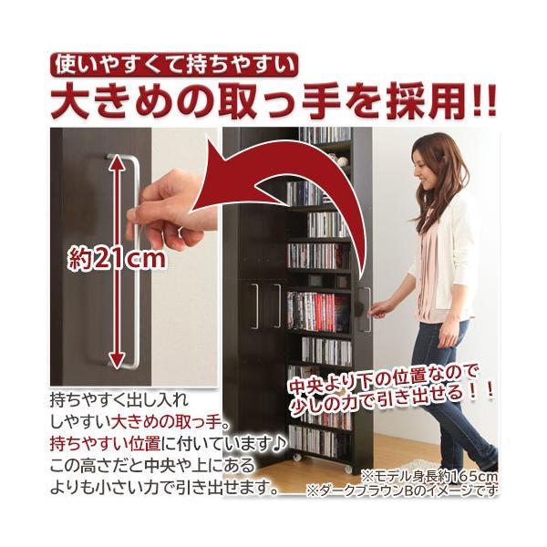 本棚 収納棚 木製 薄型 漫画 コミック スリム 省スペース おしゃれ 大容量 キャスター A4 CD DVD BD 日本製|charisma-bon|12