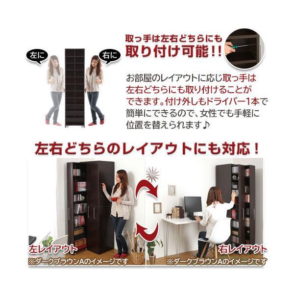 本棚 収納棚 木製 薄型 漫画 コミック スリム 省スペース おしゃれ 大容量 キャスター A4 CD DVD BD 日本製|charisma-bon|13