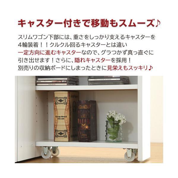 本棚 収納棚 木製 薄型 漫画 コミック スリム 省スペース おしゃれ 大容量 キャスター A4 CD DVD BD 日本製|charisma-bon|14