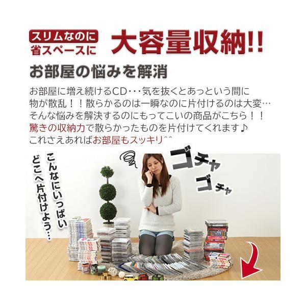 本棚 収納棚 木製 薄型 漫画 コミック スリム 省スペース おしゃれ 大容量 キャスター A4 CD DVD BD 日本製|charisma-bon|05