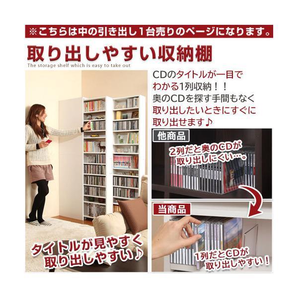 本棚 収納棚 木製 薄型 漫画 コミック スリム 省スペース おしゃれ 大容量 キャスター A4 CD DVD BD 日本製|charisma-bon|08