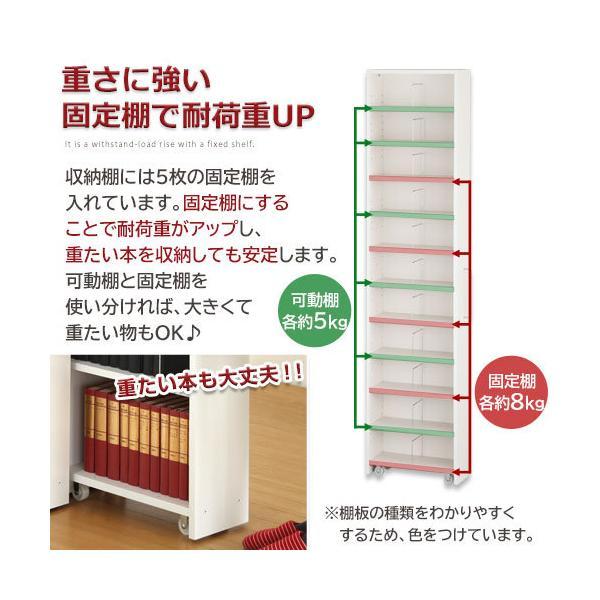 本棚 収納棚 木製 薄型 漫画 コミック スリム 省スペース おしゃれ 大容量 キャスター A4 CD DVD BD 日本製|charisma-bon|10