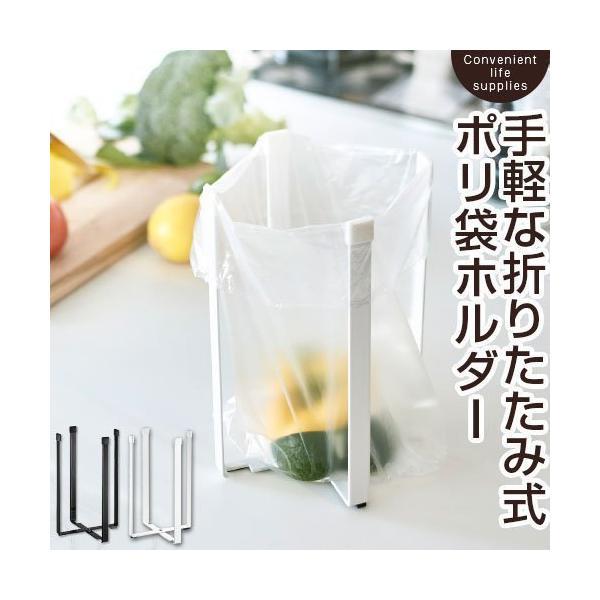 TOWER キッチン ゴミ箱 まな板 グラススタンド 簡易ゴミ箱 ゴミ袋ホルダー ポリ袋ホルダー