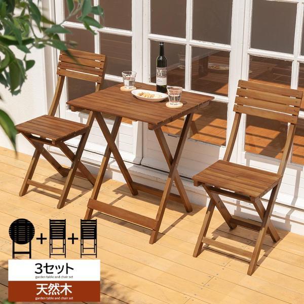 ガーデンチェア ガーデンテーブル 3点セット おしゃれ 木製 折りたたみ ガーデニング アウトドア キャンプ 庭 DIY 椅子 持ち運び 軽量 丸型