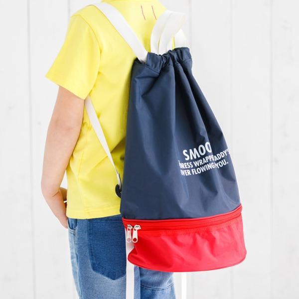 8153010394433 SMOOTHY スムージー 子供服 スイムバッグ キッズブランド|charly-online-store ...